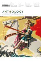 Competition: Anthology Magazine Short Story