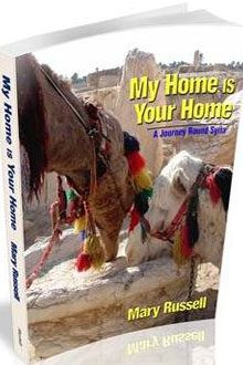 my-home-is-your-home